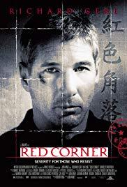 Red Corner - Labyrinth ohne Ausweg Book Cover