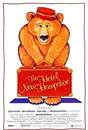 Hotel New Hampshire Book Cover